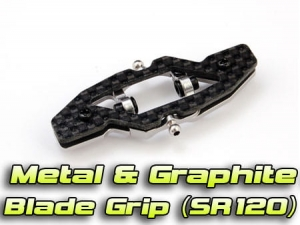SR12001 Metal & Graphite Blade Grip (SR120)