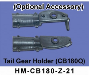HM-CB180-Z-21 tail gear holder-Q