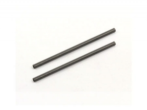 MCPXBL01-A Carbon Shaft for Auto Rotation Gear - 2 pcs for MCPXBL01