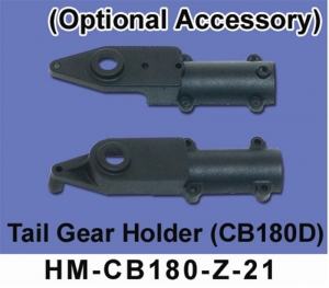 HM-CB180-Z-21 tail gear holder-D