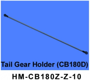 HM-CB180Z-Z-10 Tail Gear Holder