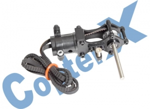 CopterX CX500-02-05 Metal Tail Unit